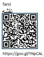 Externer Link: farsi